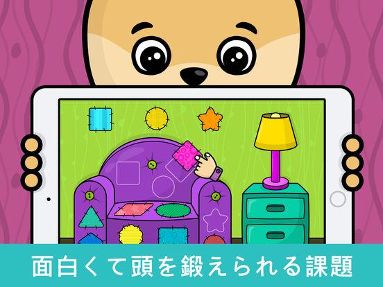 http://a3.mzstatic.com/jp/r30/Purple71/v4/4d/24/87/4d248704-470c-a2c5-2ffa-6adc821300a1/sc552x414.jpeg