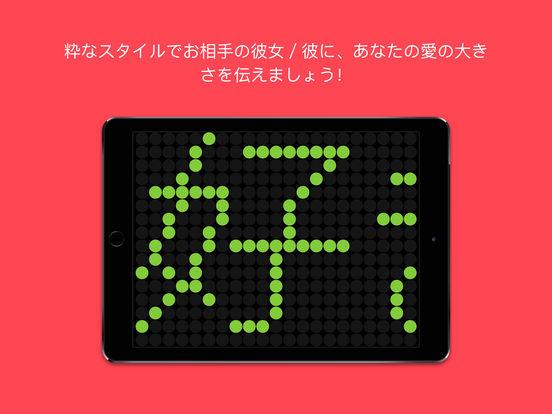 http://a3.mzstatic.com/jp/r30/Purple71/v4/50/78/50/5078505a-fd5f-7522-f5e7-1348d45aec21/sc552x414.jpeg