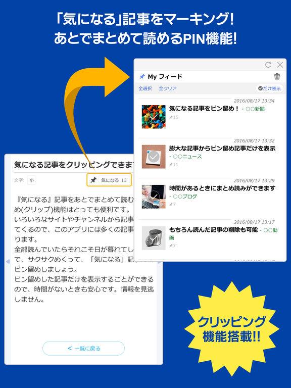 http://a3.mzstatic.com/jp/r30/Purple71/v4/50/b9/f6/50b9f659-f7af-c5f7-a5cd-f0247379374c/sc1024x768.jpeg