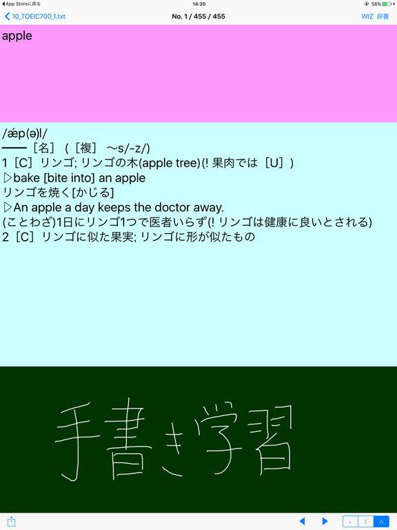 http://a3.mzstatic.com/jp/r30/Purple71/v4/58/42/03/5842039c-e5d8-ceb8-0708-be1ad63bc192/sc1024x768.jpeg