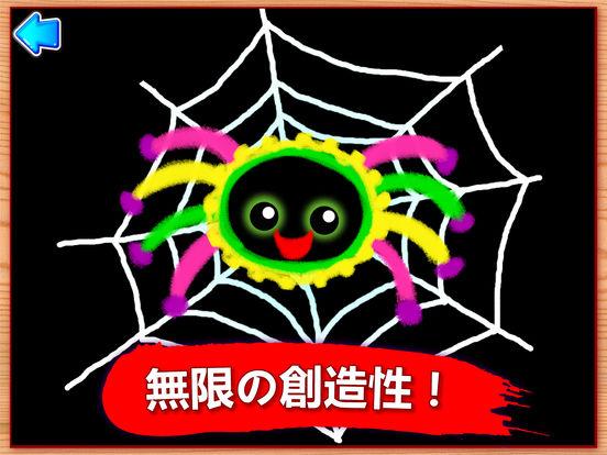 http://a3.mzstatic.com/jp/r30/Purple71/v4/59/d1/cd/59d1cdc2-c8dd-ca05-7cec-9d0f099233c0/sc552x414.jpeg
