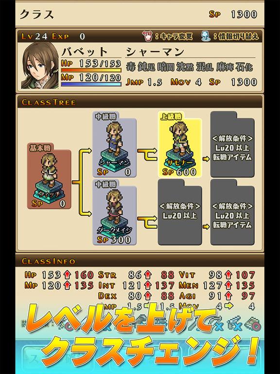 http://a3.mzstatic.com/jp/r30/Purple71/v4/5c/7c/90/5c7c906d-0957-ac8c-93f0-9ed7b14fd6dc/sc1024x768.jpeg