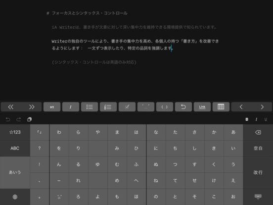 http://a3.mzstatic.com/jp/r30/Purple71/v4/6d/a3/75/6da375ff-0412-e9d6-12dc-09c420f13e6f/sc552x414.jpeg