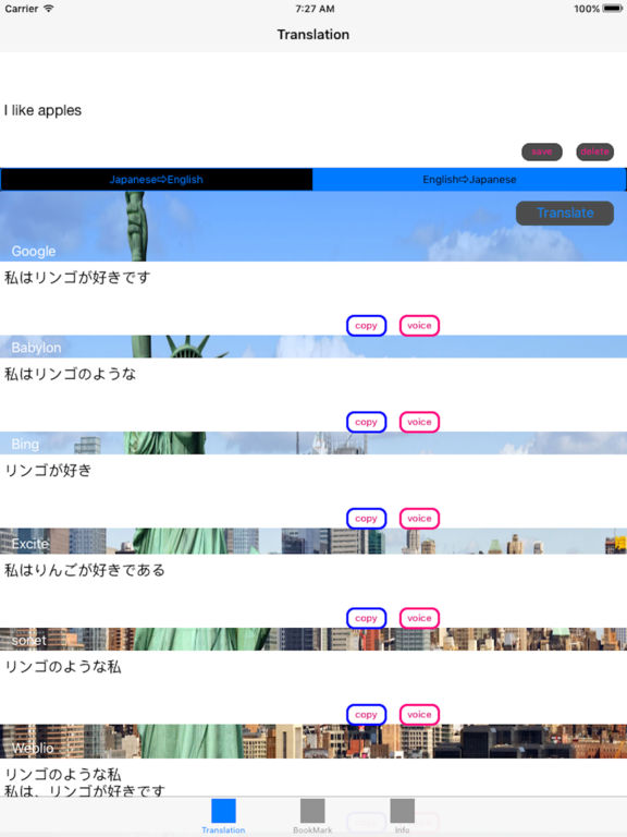 http://a3.mzstatic.com/jp/r30/Purple71/v4/77/46/5d/77465d6c-4006-00ac-dfdb-910a8129a9ca/sc1024x768.jpeg
