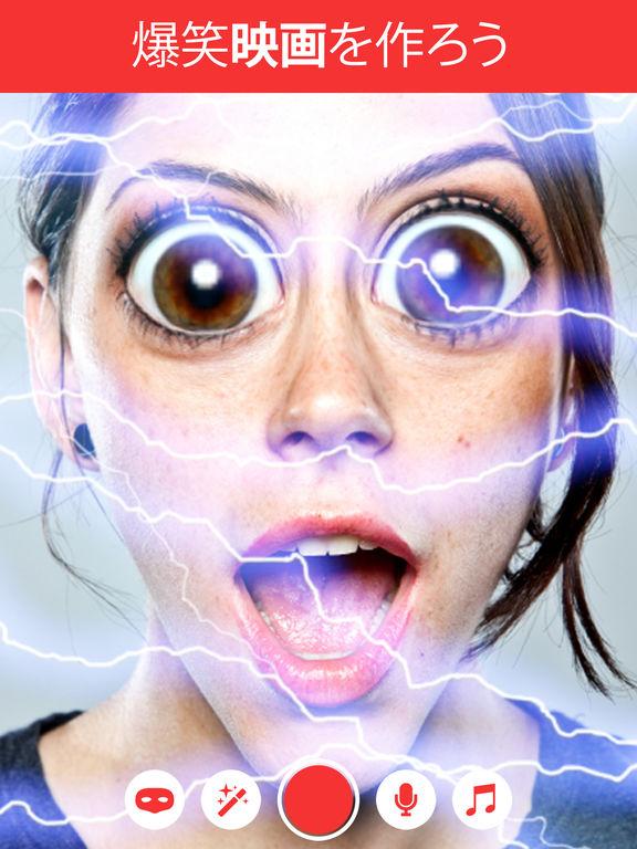 http://a3.mzstatic.com/jp/r30/Purple71/v4/7c/1d/d1/7c1dd10f-17df-9438-ed16-140f60da73e4/sc1024x768.jpeg