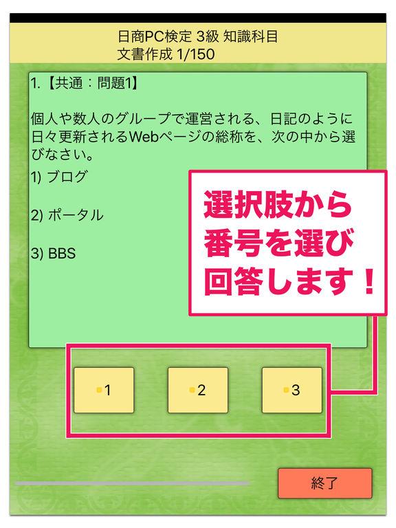 http://a3.mzstatic.com/jp/r30/Purple71/v4/7f/69/82/7f6982ac-2da1-fe2a-e777-239b779cd8d0/sc1024x768.jpeg