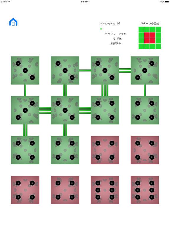 http://a3.mzstatic.com/jp/r30/Purple71/v4/8e/ba/9e/8eba9e9e-0702-b525-afb7-04d7ad0e3ec9/sc1024x768.jpeg