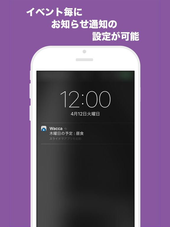 http://a3.mzstatic.com/jp/r30/Purple71/v4/9a/5f/0a/9a5f0a97-dee4-94b5-6ca4-a4b35849b7ba/sc1024x768.jpeg