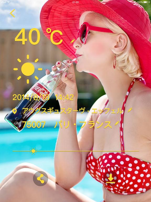 http://a3.mzstatic.com/jp/r30/Purple71/v4/9f/48/05/9f4805e5-cbb9-7ea6-ad6d-f9a0d3612907/sc1024x768.jpeg