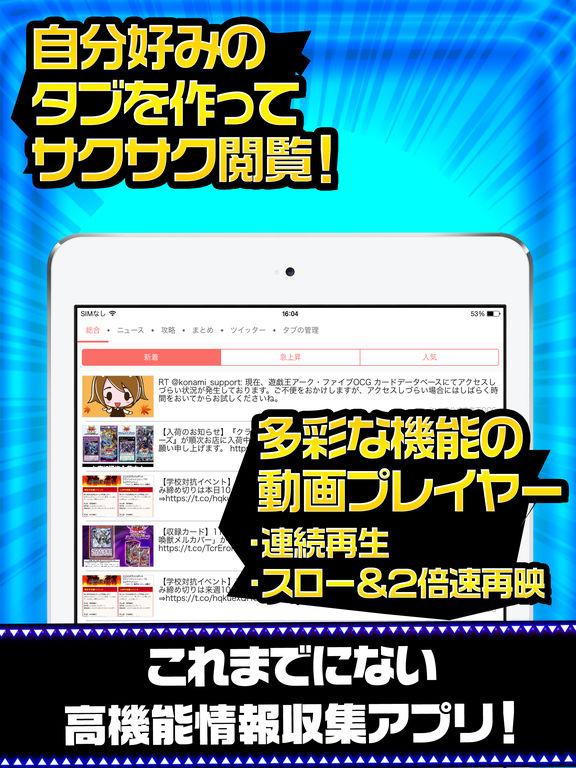 http://a3.mzstatic.com/jp/r30/Purple71/v4/a1/ce/61/a1ce610c-46be-8f8a-bdf9-444f3957443c/sc1024x768.jpeg