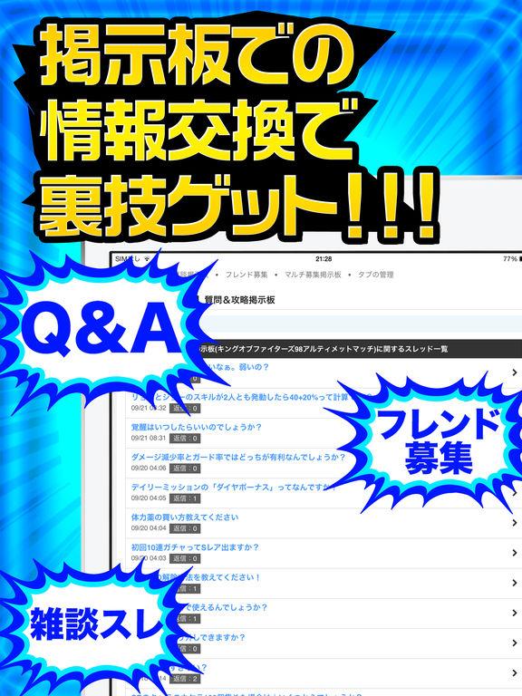http://a3.mzstatic.com/jp/r30/Purple71/v4/a2/79/ce/a279ce5b-9ab5-d2d2-cc42-5afa7600f7a7/sc1024x768.jpeg