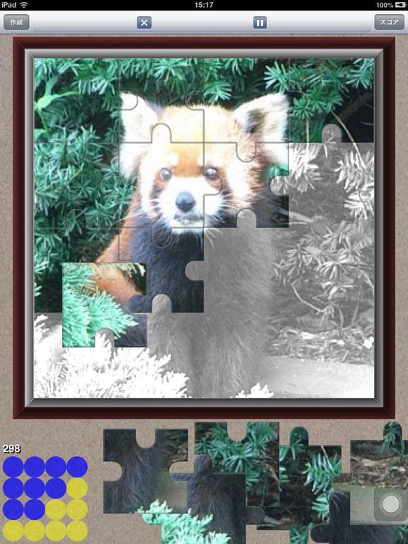 http://a3.mzstatic.com/jp/r30/Purple71/v4/a3/d3/76/a3d37613-c243-b549-8415-412320b1800d/sc1024x768.jpeg
