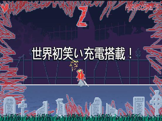 http://a3.mzstatic.com/jp/r30/Purple71/v4/af/16/a6/af16a61c-b023-e7a7-daf2-16765def0f30/sc552x414.jpeg