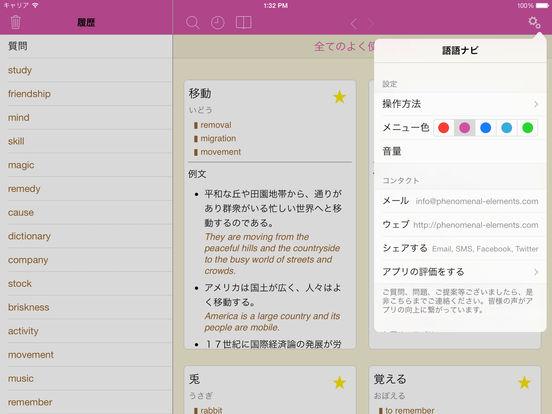 http://a3.mzstatic.com/jp/r30/Purple71/v4/b1/3f/ba/b13fba1b-9fa0-e179-1bc1-a5a53d19558b/sc552x414.jpeg