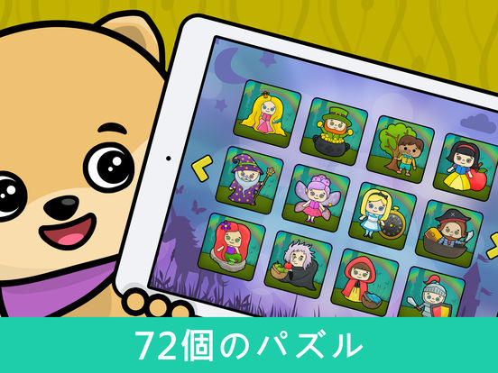 http://a3.mzstatic.com/jp/r30/Purple71/v4/b7/a3/d1/b7a3d12e-d580-08b7-7c44-d589773ba7e9/sc552x414.jpeg
