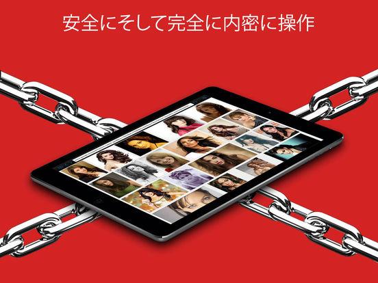 http://a3.mzstatic.com/jp/r30/Purple71/v4/be/00/8a/be008a8a-fe1d-f84a-78bf-2d464b2a8b94/sc552x414.jpeg