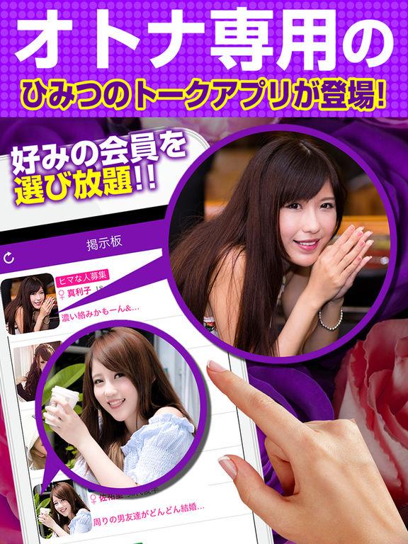 http://a3.mzstatic.com/jp/r30/Purple71/v4/da/e0/7e/dae07e31-ec91-2adc-fbb5-b216492c474b/sc1024x768.jpeg