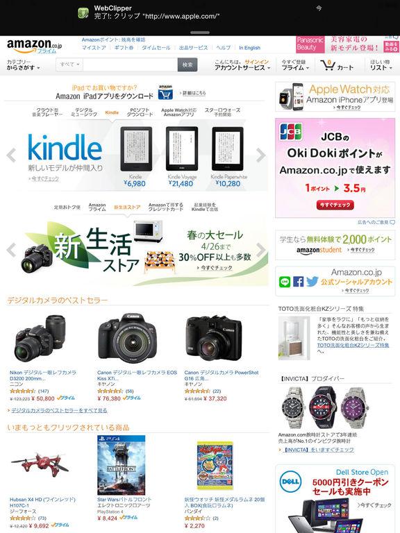 http://a3.mzstatic.com/jp/r30/Purple71/v4/e0/d6/ea/e0d6ea27-d6fe-40db-035a-598b4f9a2e21/sc1024x768.jpeg