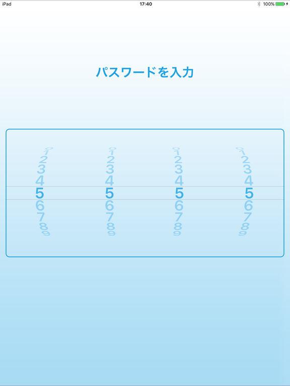 http://a3.mzstatic.com/jp/r30/Purple71/v4/e4/e3/ea/e4e3ea22-055c-f474-c2e7-1d26f160ed48/sc1024x768.jpeg