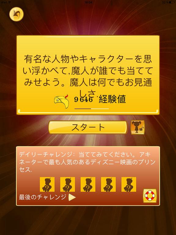 http://a3.mzstatic.com/jp/r30/Purple71/v4/ea/b0/93/eab093f6-4548-70ca-847d-a3519ac6a864/sc1024x768.jpeg
