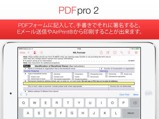http://a3.mzstatic.com/jp/r30/Purple71/v4/f3/43/e9/f343e9cf-bf26-7163-1758-8a6cd0ec78ea/sc552x414.jpeg