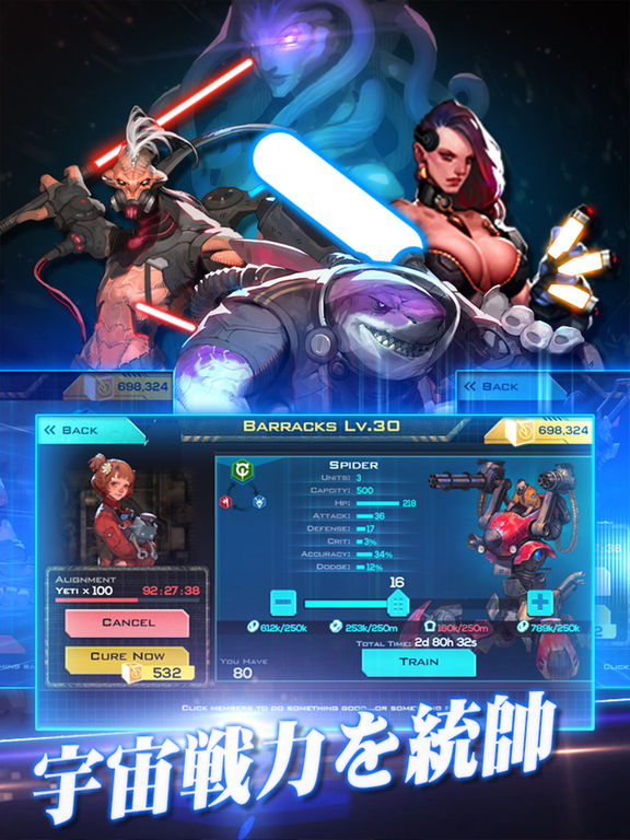 http://a3.mzstatic.com/jp/r30/Purple71/v4/f3/da/ad/f3daada8-6446-10ad-87e0-cf3d552fdb67/sc1024x768.jpeg
