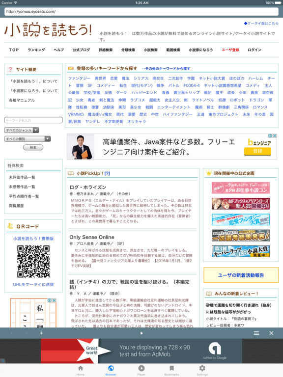 http://a3.mzstatic.com/jp/r30/Purple82/v4/ea/d9/f6/ead9f6ae-ee65-21cc-8d5d-e5de0a80c80c/sc1024x768.jpeg