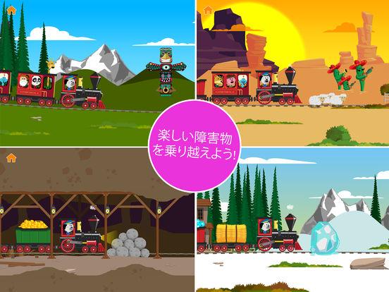http://a3.mzstatic.com/jp/r30/Purple91/v4/75/88/ae/7588ae61-ea63-4d1f-d851-675df78747bd/sc552x414.jpeg