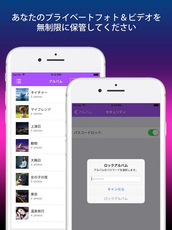 http://a3.mzstatic.com/jp/r30/Purple91/v4/90/1c/80/901c809a-869e-2ae4-a2a1-f0726c3d2f4a/sc1024x768.jpeg