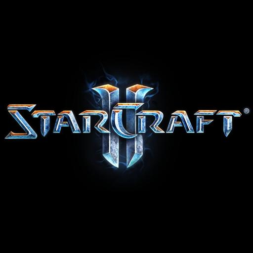 free Starcraft 2 Guide Book iphone app