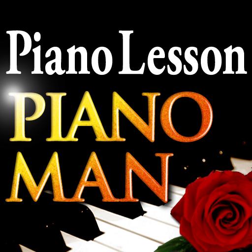 Best Selection vol.1 / Piano Lesson PianoMan Classic