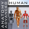 Advanced Human Body Encyclopedia