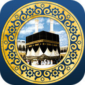 Find Qibla (for iPad) icon