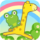 WCC Zoo (iPad/iPhone/iPod) - Learn Animal Names in Chinese for Kids