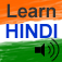 HINDI languageLearning