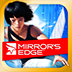 Mirror's Edge™ for iPad