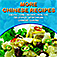 More Chinese Recipes - Exotic, Low Calorie, Healthy, Delicious, Vegetarian Chinese Cuisine