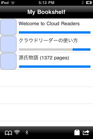 CloudReaders pdf,cbz,cbr free app screenshot 1