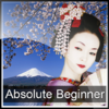 學習日語——完整音頻教程(初級到高級) Learn Japanese - Absolute Beginner (Lessons 1 to 25 with Audio) for Mac