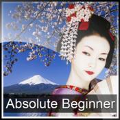 学习日语——完整音频教程(初级到高级) Learn Japanese - Absolute Beginner (Lessons 1 to 25 with Audio)