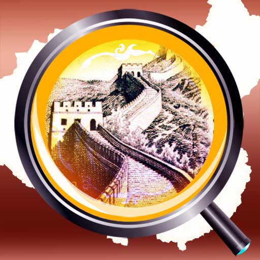 Discover Truthful China: Past and Present