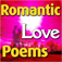 Romantic Love Poem