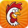 Your Rooster Alarm Clock - Free