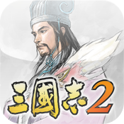 ROMANCE OF THE THREE KINGDOMS 2 icon