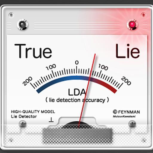 Осуществляем полный спектр работ с использование полиграфа (детектора лжи)