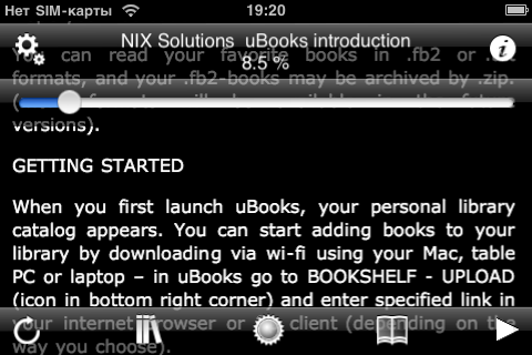 uBooks Screenshot