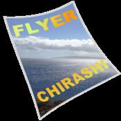 Chirashi - Flyer Maker