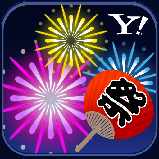 花火&夏祭り 〜全国の花火大会と夏祭り開催情報〜 Yahoo! JAPAN