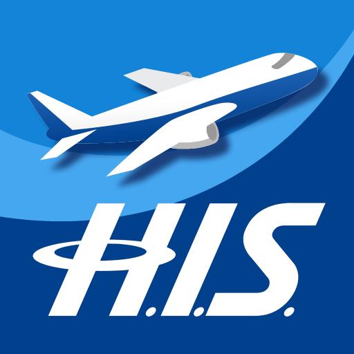 H.I.S. 海外航空券予約