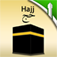 Hajj -  A Comprehensive Guide